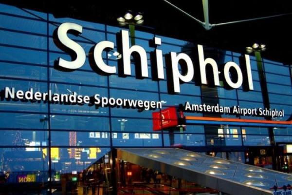 Схипхол (Амстердам)