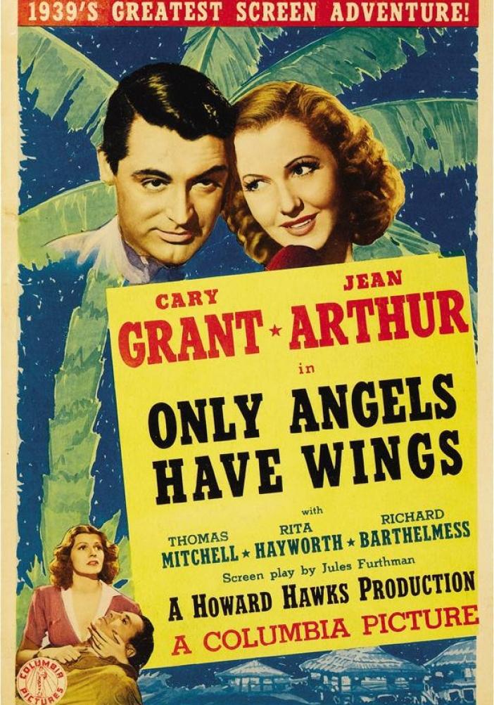 Только у ангелов есть крылья.