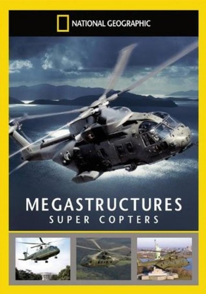 Суперсооружения: Самый современный вертолёт.