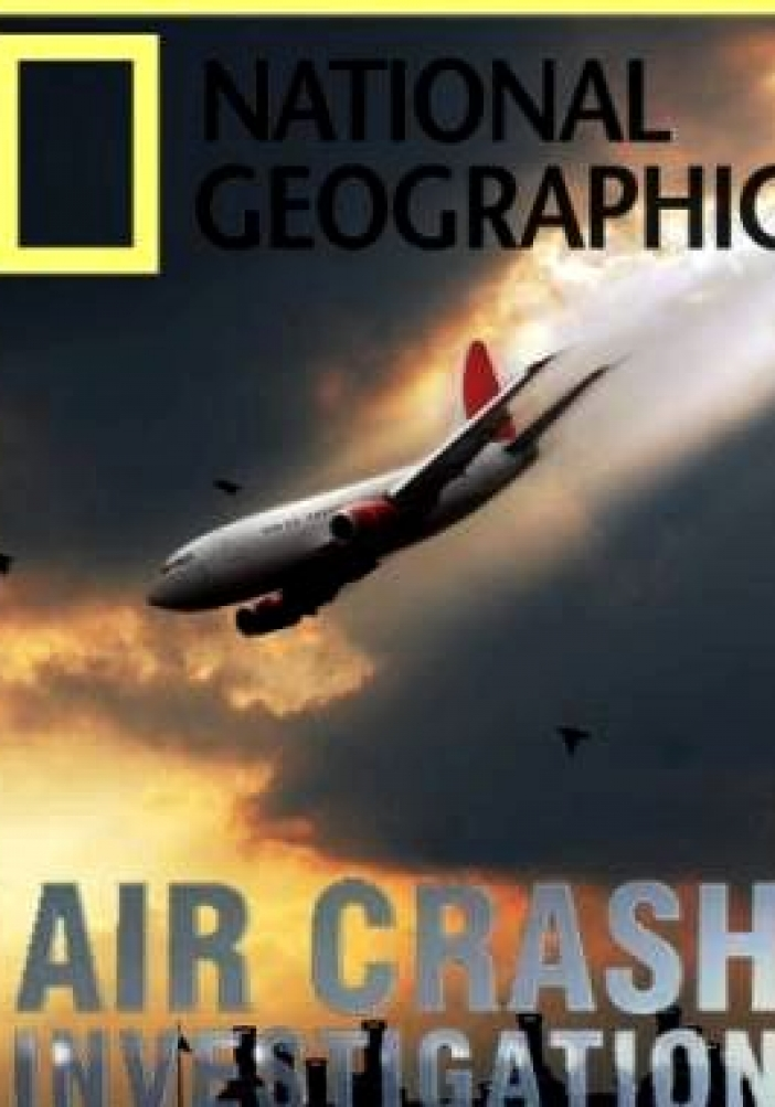 Расследование катастроф