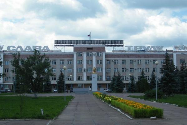 Арсеньевская авиационная компания «Прогресс» имени Н. И. Сазыкина
