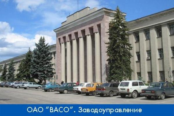 ОАО «Воронежское акционерное самолётостроительное общество»