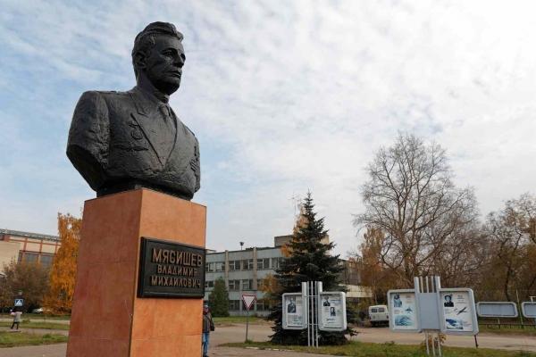 Экспериментальный машиностроительный завод имени В. М. Мясищева