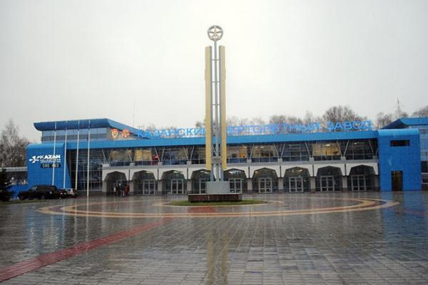 Открытое акционерное общество «Казанский вертолётный завод»