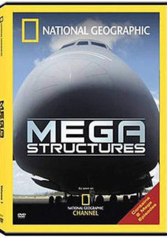Мегасооружения: Lockheed C-5 Galaxy