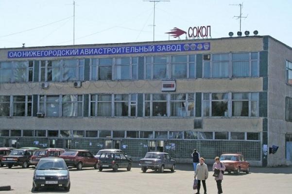 прямом эфире вакансии завода сокол в нижнем новгороде официальный сайт работы