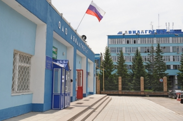 ОАО «Авиаагрегат»