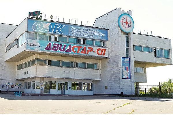 ЗАО «Авиастар-СП»